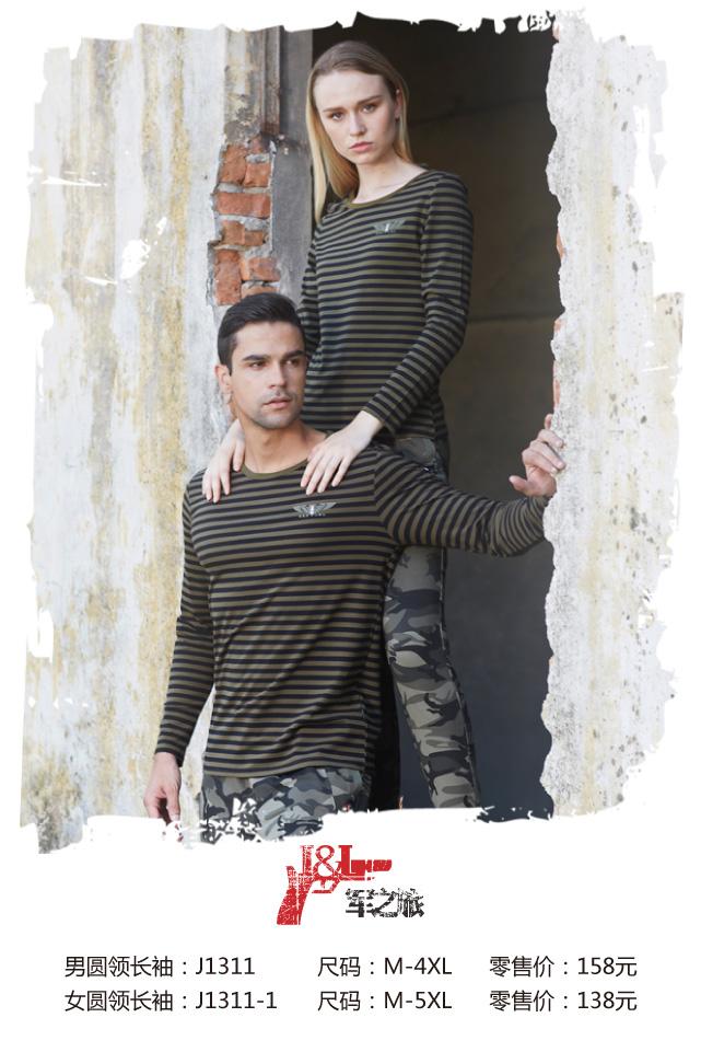 军之旅品牌 引领时尚军旅风格 诚邀您的加盟
