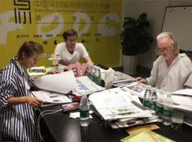 2017中国深圳服装原创设计大赛作品评选盛大开启