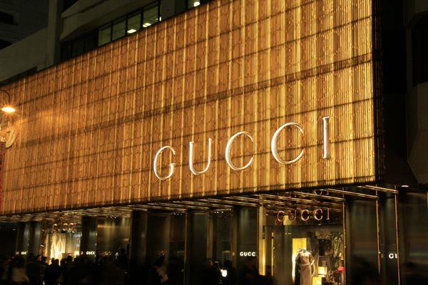 传Gucci将上调英国地区产品价格 涨幅约为10%