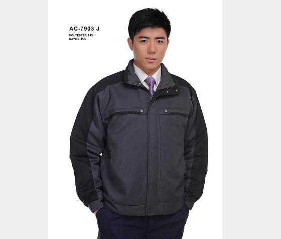 北京世纪华苑服装厂家专业定制企业单位工作服棉服