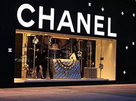 奢侈品行业触底回暖 chanel、Armani业绩持续走低惹人怜