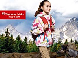 剑指数十亿童装板块 探路者如何抢占童装领域制高点?