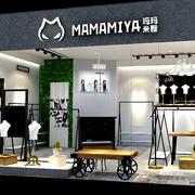 热烈祝贺玛玛米雅逆势求进西安西北新店15日盛大开业,九月再掀开店狂潮!