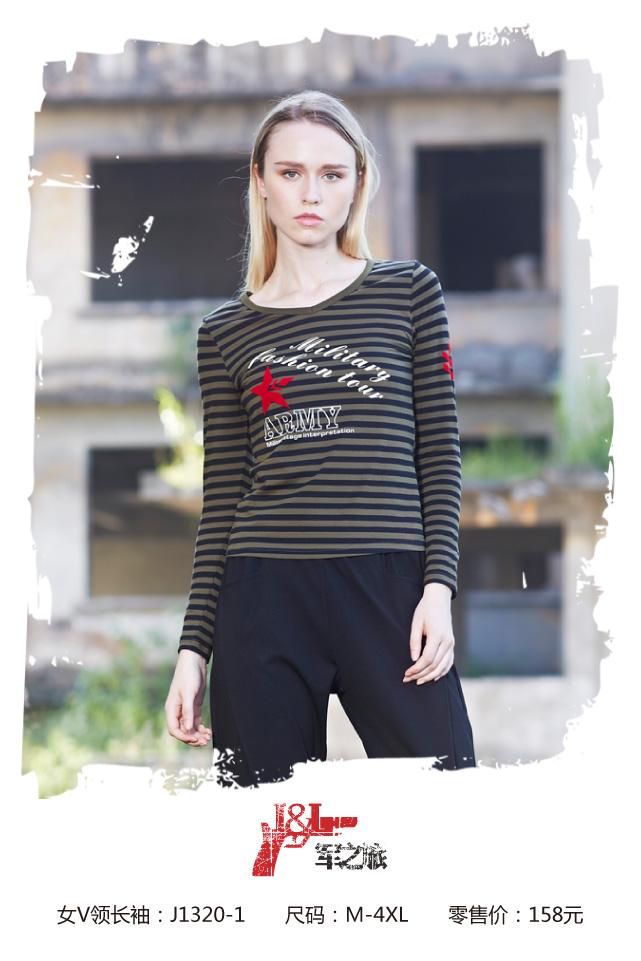 兰缔吉儿品牌服饰  打造时尚亲子装 诚邀加盟