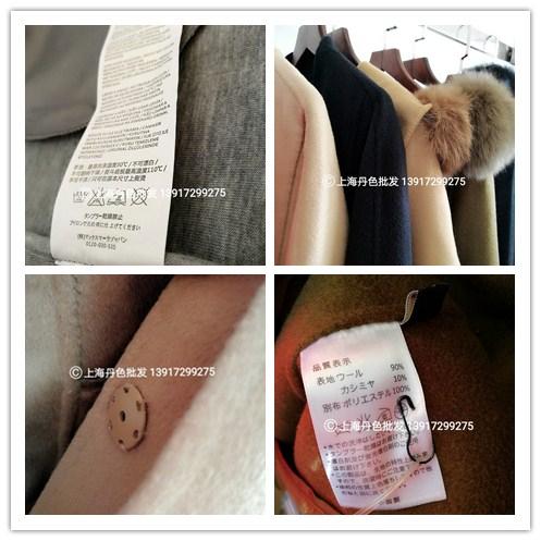 中高端女装批发,日韩欧美品牌余单女装实体批发