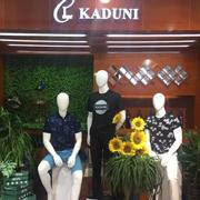 卡度尼男装资讯:怎样留住男装加盟店的顾客