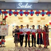 重磅!莎斯莱思九家新店盛大开业,掀起开店热潮