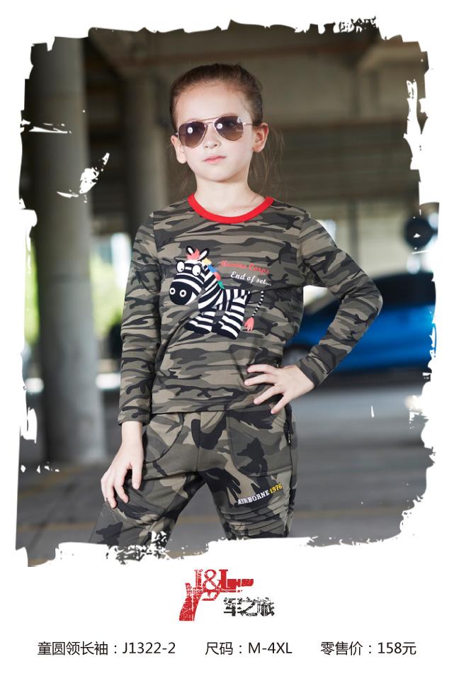 军之旅品牌 打造时尚军旅风 诚邀加盟