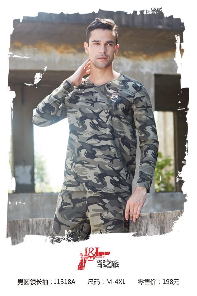 军之旅品牌服饰 新潮军旅风 引领时尚