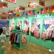 喜讯!恭贺来自浙江的余先生在中国服装网协助下签约芭乐兔童装!