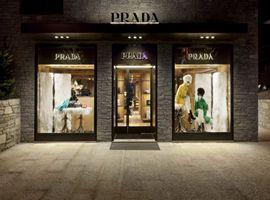 业绩持续低迷,Prada 集团CEO仍乐观十足(图)