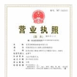 欧妮纳(东莞)时装有限公司企业档案