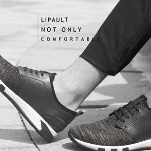 Lipault鞋业 源于巴黎 行走全球