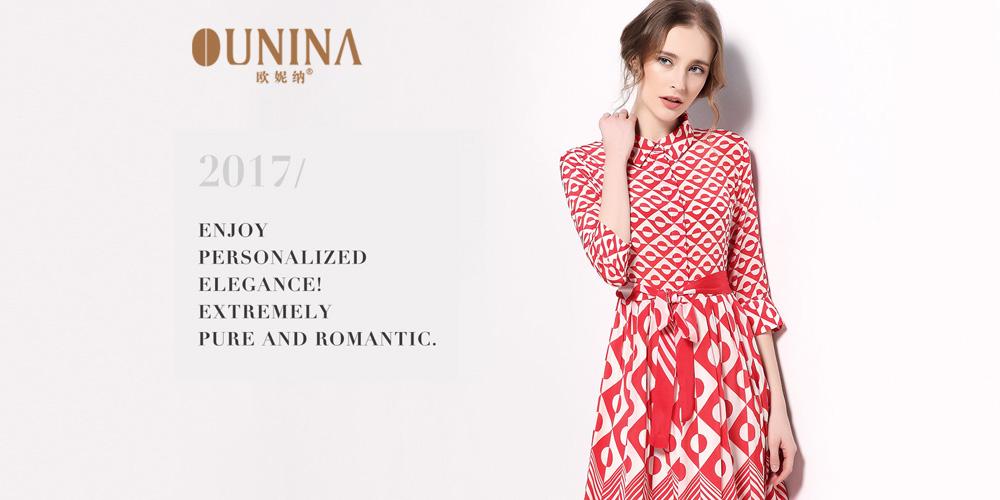 欧妮纳ounina