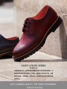 里宝特鞋业294508款