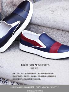 lipault休闲鞋