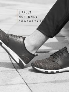 lipault男鞋