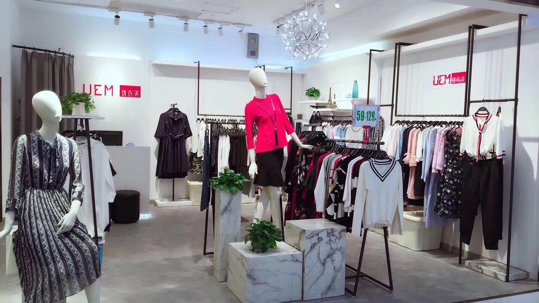 优衣美女装实体加盟店品牌旗舰店店面