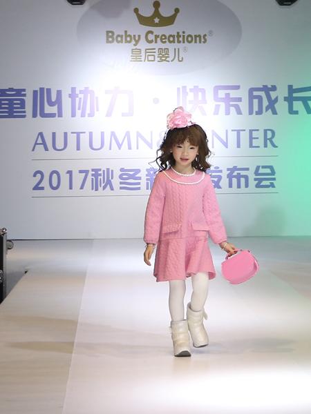 皇后婴儿婴幼童装2017秋冬新款