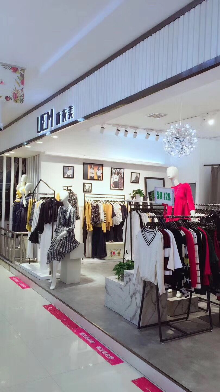 优衣美女装专柜品牌旗舰店店面