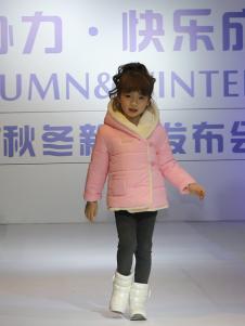 皇后婴儿女童粉色羽绒服