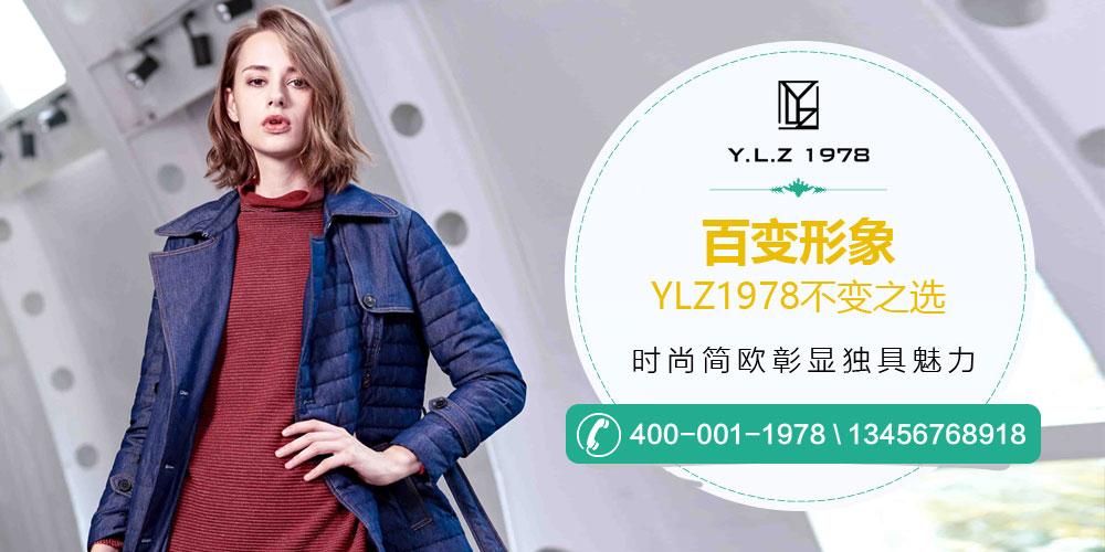 杭州中庸服饰设计工作室