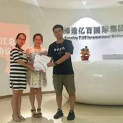 恭喜湖南张家界的蒋总、江总成功签约T100!