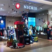 恭贺NICKIE童装合肥大洋店盛大开业