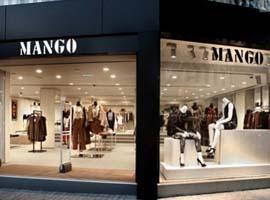 西班牙快时尚Mango掉队以后终于意识到要改革了
