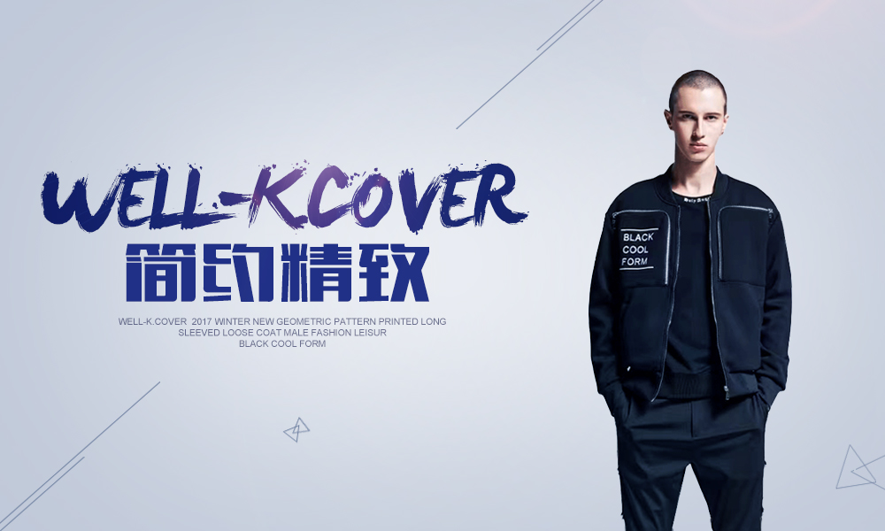 名卡文well.k-cover