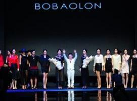 柏堡龙上半年营收4.19亿  转型时尚生态圈更近一步?