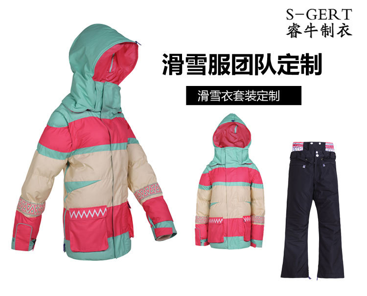 厂家定制户外服装滑雪套装定制加工生产厂家
