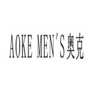 奥克男装品牌