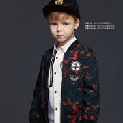 YukiSo见证孩子的成长 装点孩子的美丽