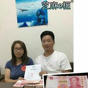 热烈祝贺中国服装网协助湖北鄂州魏双梅成功签约芝麻E柜女装