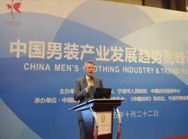 宁波国际服装节期间将举办多场专业经贸论坛活动