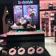 喜讯!又一家Bodystyle布迪设计内衣时尚店即将隆重入驻湖南衡阳万达!