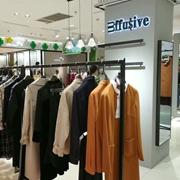 湖州星火百货(3ffusive)三弗国际时装店隆重开业啦