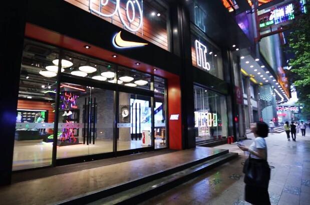 Nike门店
