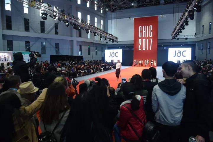 CHIC2017