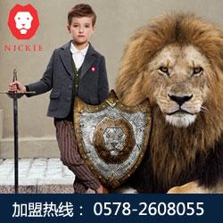 NICKIE童装2017新店开业集锦