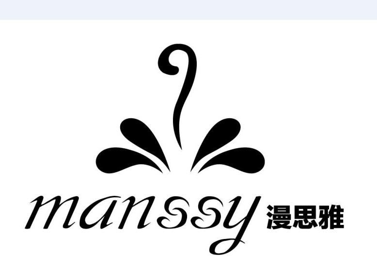 杭州漫思雅服饰有限公司