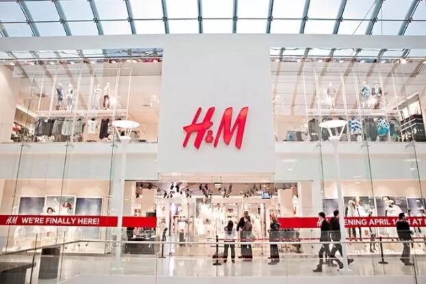 H&M正在变得越来越慢 或许需要更明确的产品策略
