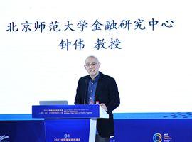 """经济学家钟伟:""""一带一路""""助力中国经济转型"""