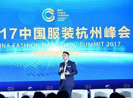 汉森供应链总裁黄刚:全渠道下的全球供应链新变革