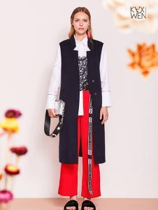 佧茜文时尚两件套