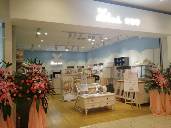 尚芭蒂婴幼童生活馆店铺图