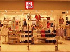 南旋控股收购针织鞋制造商 想减少对优衣库的依赖了