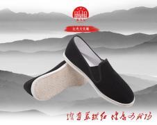 老北京布鞋男苏维红正品负离子防臭中国风布鞋男传统千层底布鞋