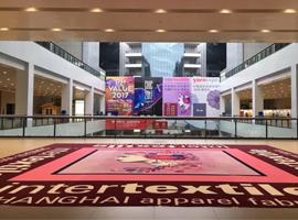 2017 中国国际纺织面料及辅料(秋冬)博览会耀动上海